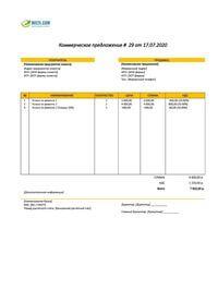 коммерческое предложение на оказание услуг по ремонту
